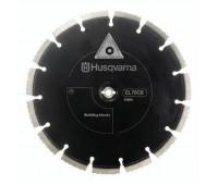 Набор алмазных дисков CUT-N-BREAK HUSQVARNA EL70CNB 5311559-02