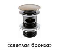 А046 Донный клапан Push-up, WasserKRAFT