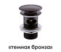 A047 Донный клапан Push-up, WasserKRAFT