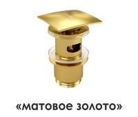 A165 Донный клапан Push-up, WasserKRAFT