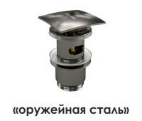 A167 Донный клапан Push-up, WasserKRAFT