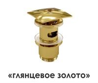 A168 Донный клапан Push-up, WasserKRAFT