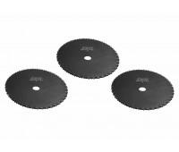 Набор дисков для мульти-пилы 5330 -2610Z06137  SKIL