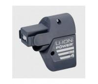Сменная батарея Li-Ion Power Pack 4