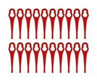 Ножи (20 шт.) для триммера SKIL 2610Z04031