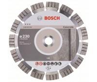 Bosch Алмазный отрезной круг Best for Concrete 230 x 22,23 x 2,4 x 15 мм (2608602655)