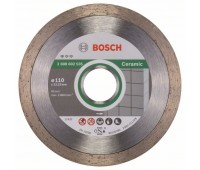 Bosch Алмазный отрезной круг Standard for Ceramic 110 x 22,23 x 1,6 x 7,5 мм (2608602535)