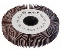 Bosch DIY Системные принадлежности для PRR 250 ES Ламельный шлифовальный валик (1600A0014Z)
