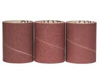 Bosch DIY Системные принадлежности для PRR 250 ES Набор шлифколец (1600A0014T)