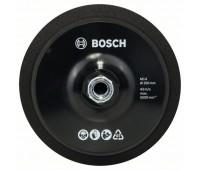 Bosch Опорная тарелка M 14, 150 мм, на липучке M 14, 150 мм (2608612027)