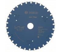 Bosch Пильный диск Expert for Steel 160 x 20 x 2,0 мм, 30 (2608643054)
