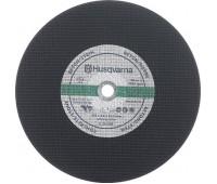 Абразивные диски для камня и металла Husqvarna