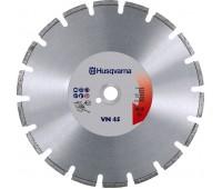 Алмазные диски Husqvarna VN 45/ VN 63/ VN 65/ VN 85
