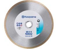 Алмазные диски со сплошной кромкой Husqvarna GS