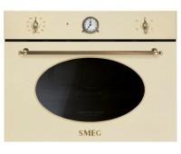 Пароварка Smeg SF4800VP